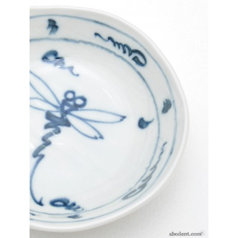 Azure Hawker Bowl