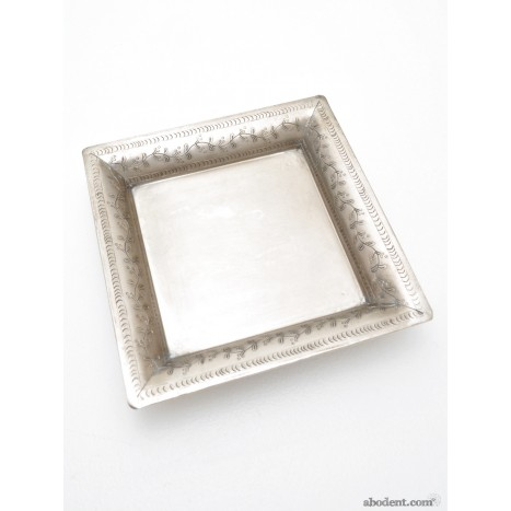 Drawing Room Tray
